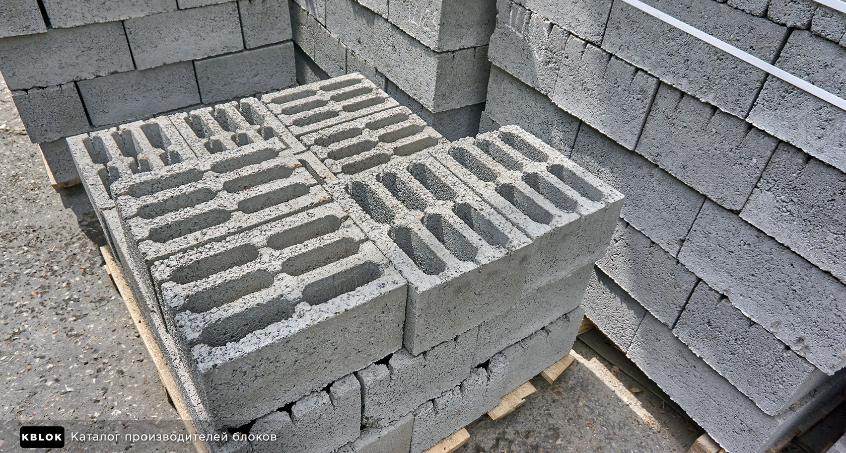 Керамзитобетон блоки алексин купить бетон арзамас