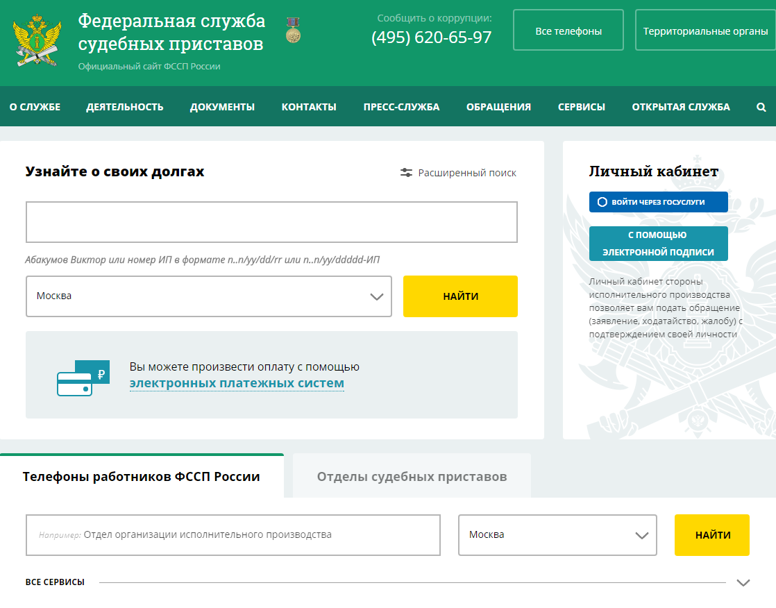 Московский кредитный банк калуга