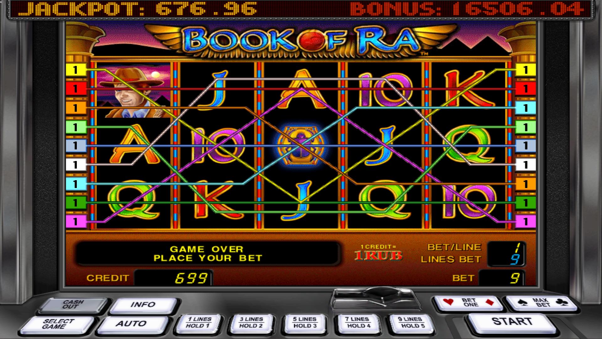казино чемпион iconnect
