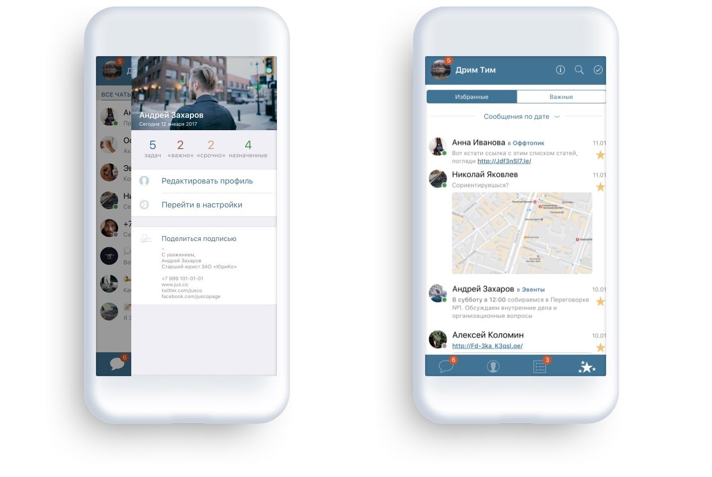 Мобильный прототип | sobakapav.ru
