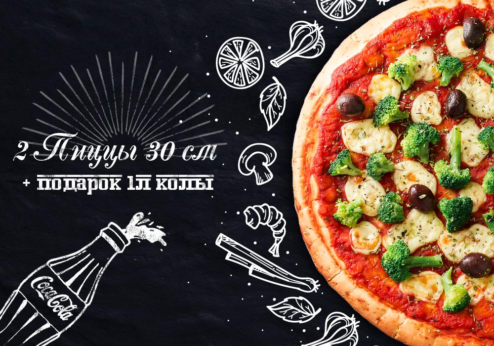 картинки пицца и кола прикольные касается условий разведения