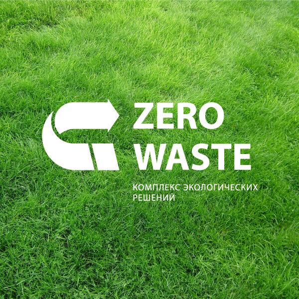 Редизайн – создание логотипа и разработка фирменного стиля компании Zero Waste