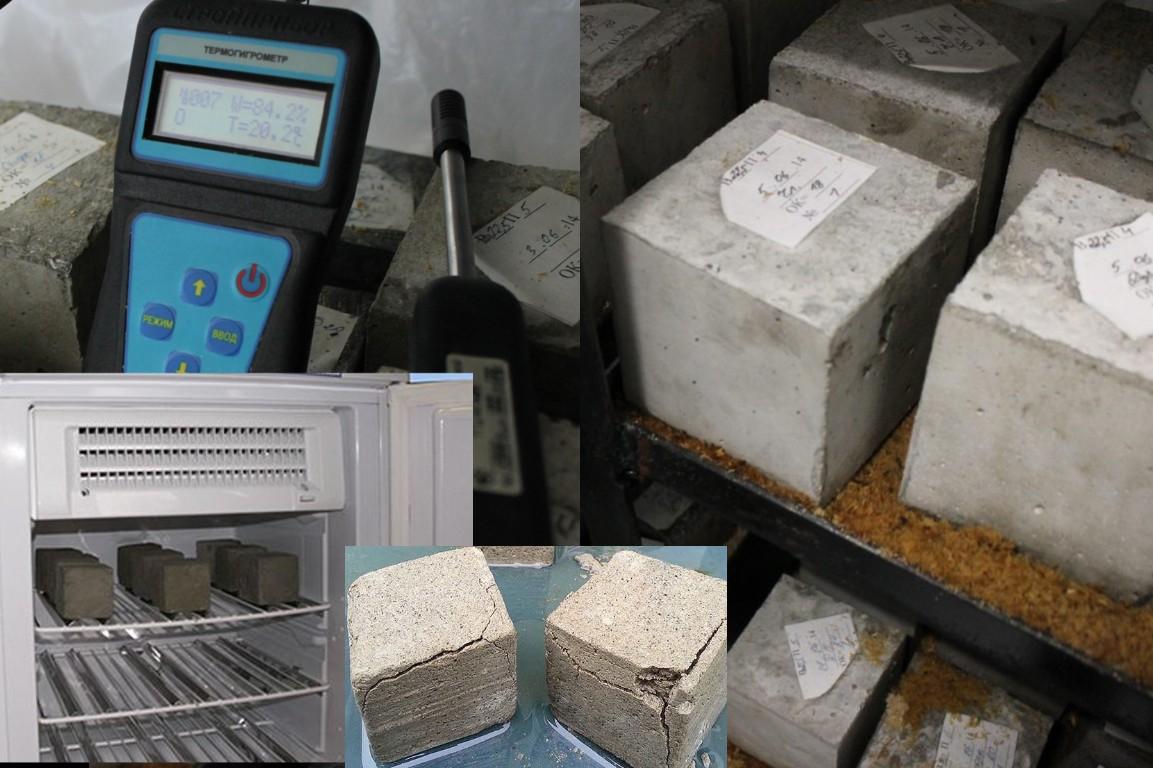 Морозостойкость бетона испытания подкова из бетона