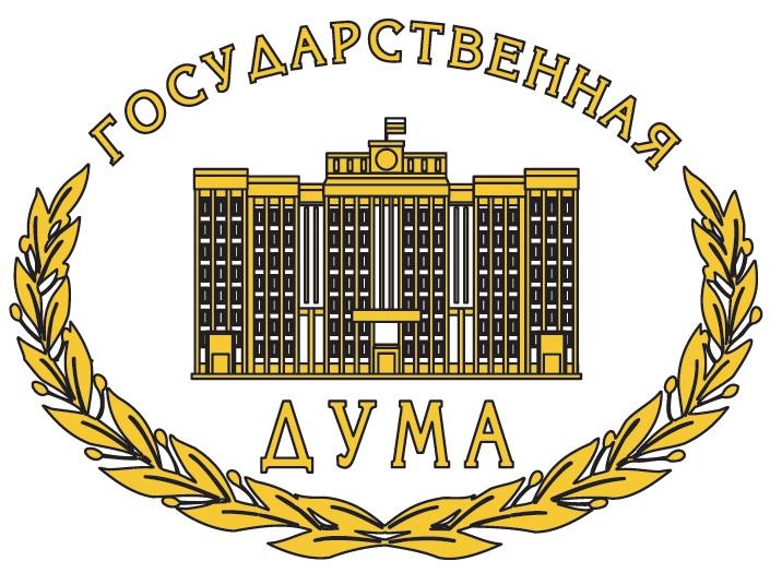 ГД, государственная дума РФ
