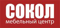 Мебельный центр Сокол