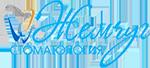 Стоматология Жемчуг Балаково протезирование и лечение зубов