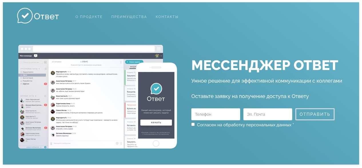 Промостраница компании | SobakaPav.ru