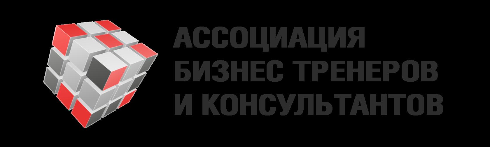 ТРАНСФОРМАЦИЯ 2.0