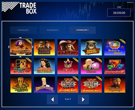 box trade как играть