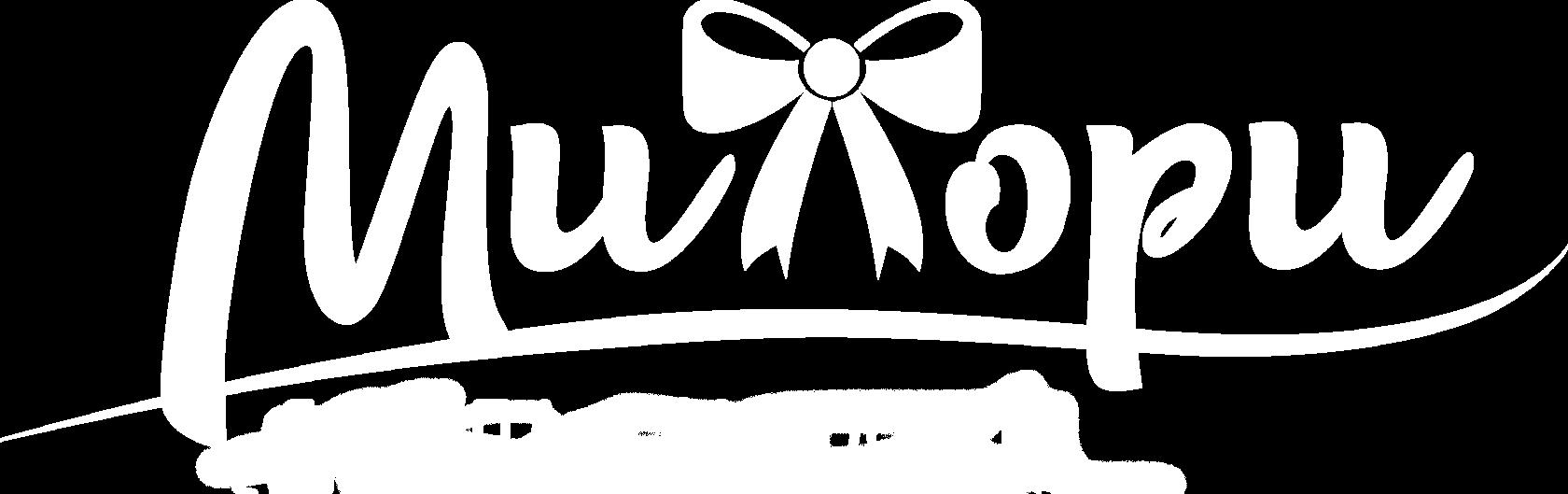 Милори