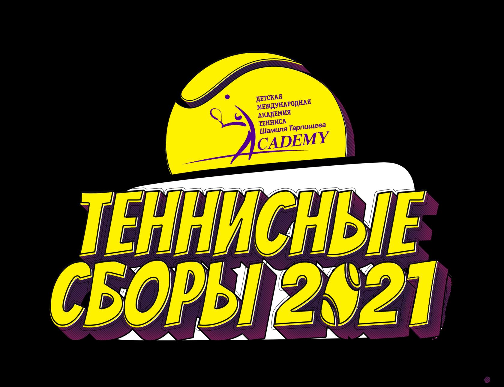 Академия клуб москва танцевальный ночной клуб с электронной музыкой в москве