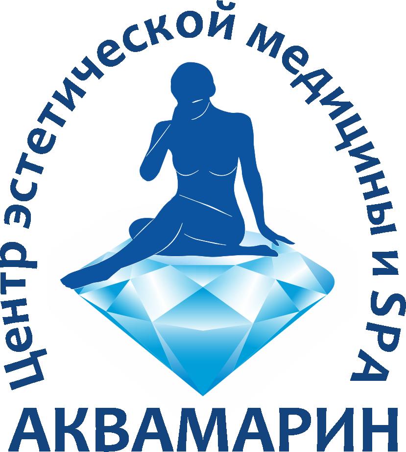 Центр эстетической медицины и SPA АКВАМАРИН