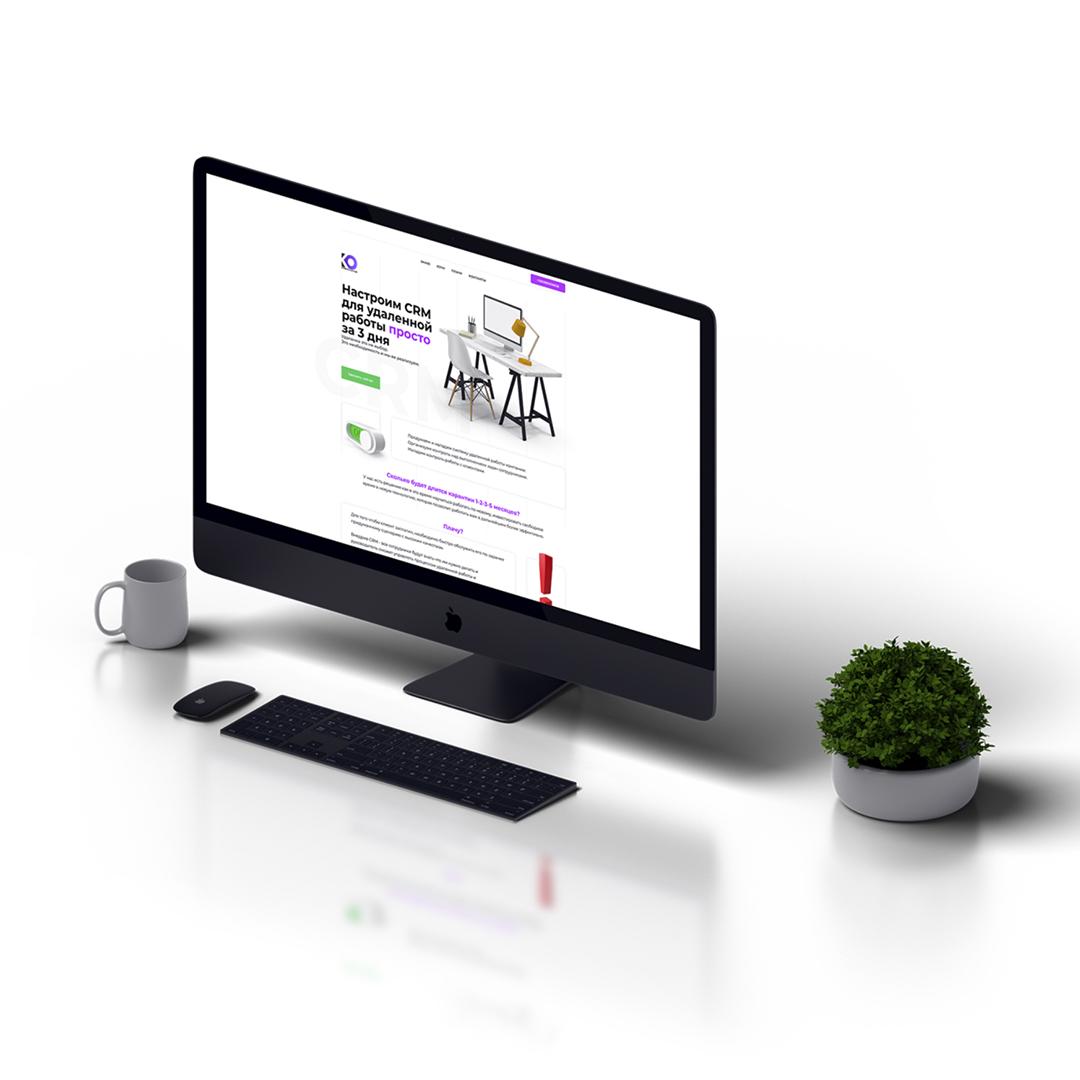 Создание сайта для клиентов услуга по продвижению сайтов