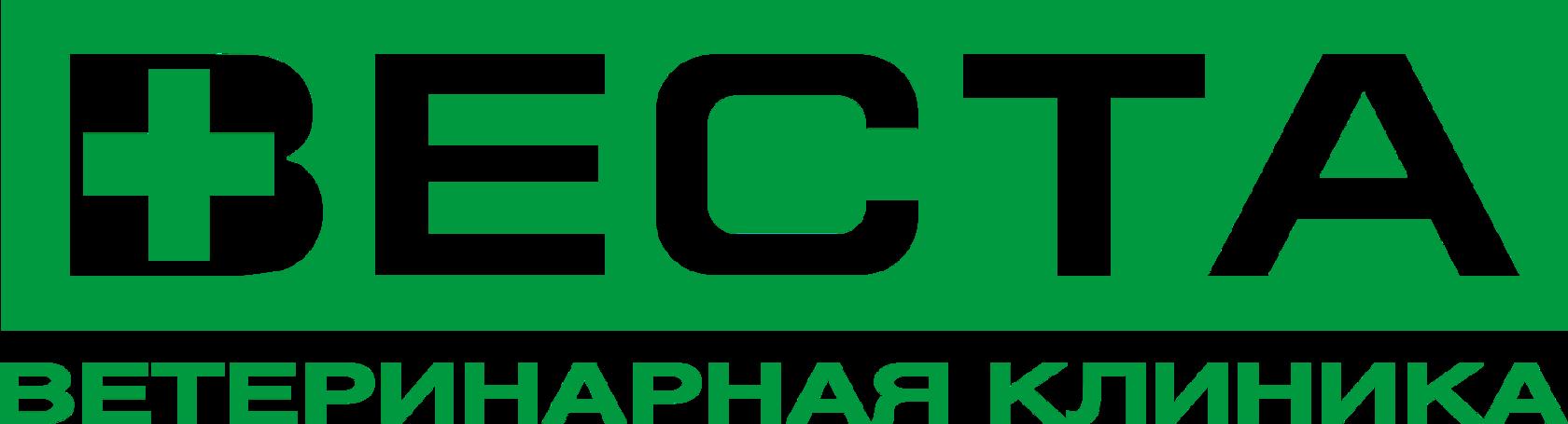 Веста - сеть ветеринарных клиник в Москве