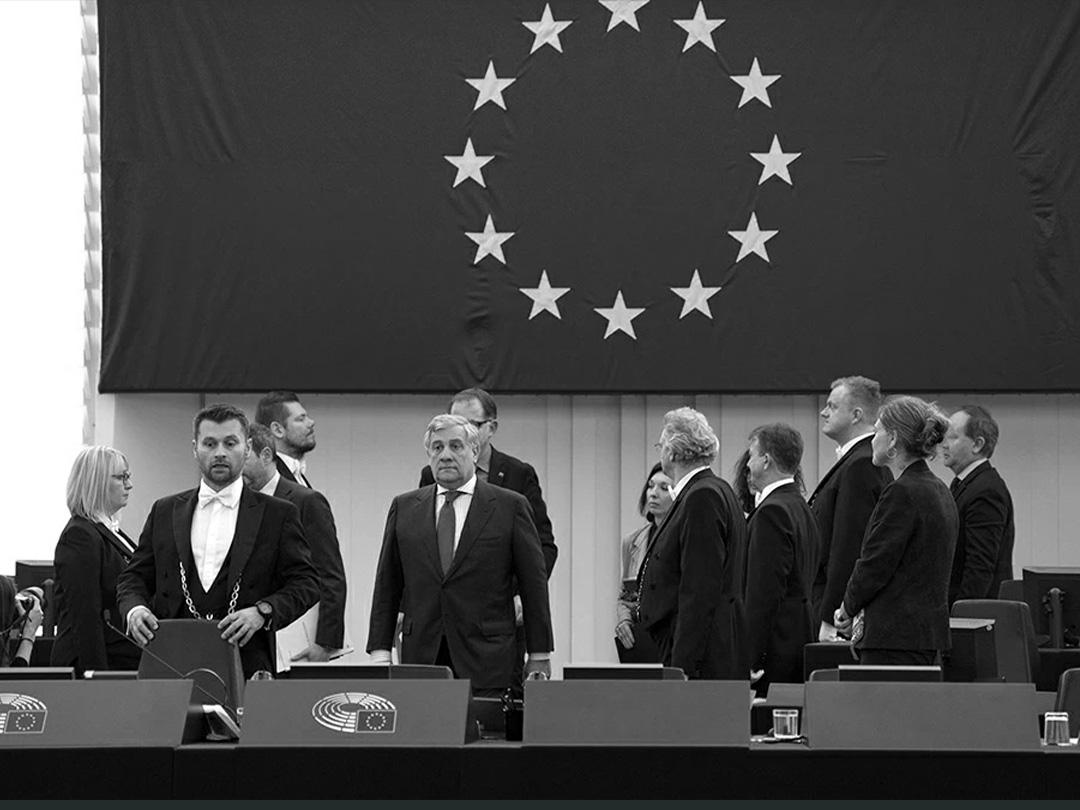 Евросоюз не признает ВНС