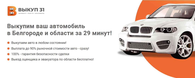 отзывы об автосалонах москвы ральф