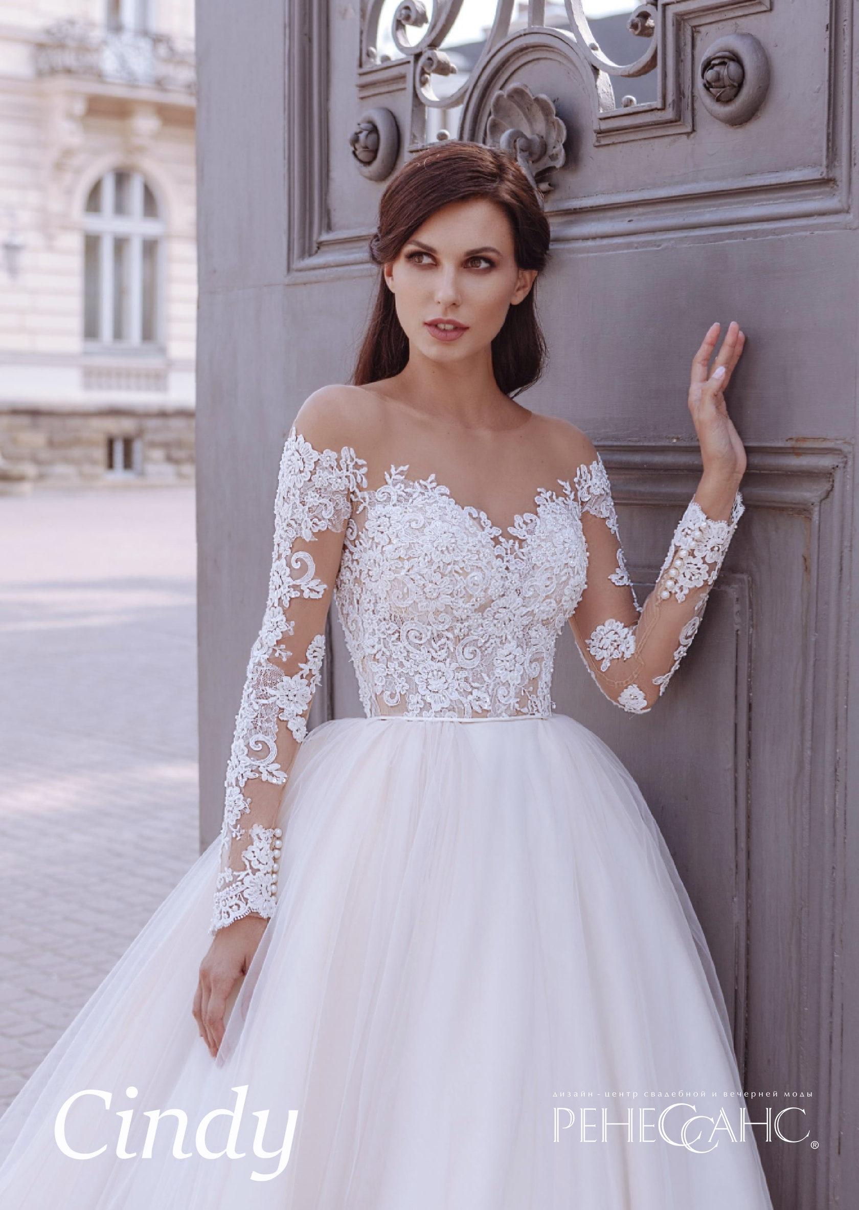 b136c326db9 3 фото. Cindy - Brand Royaldi. Пышное свадебное платье ...