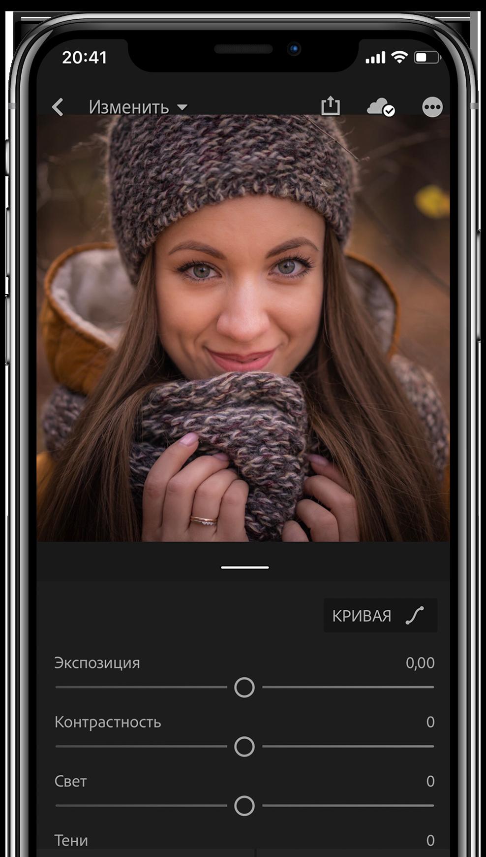 Приложения для качественной обработки фото