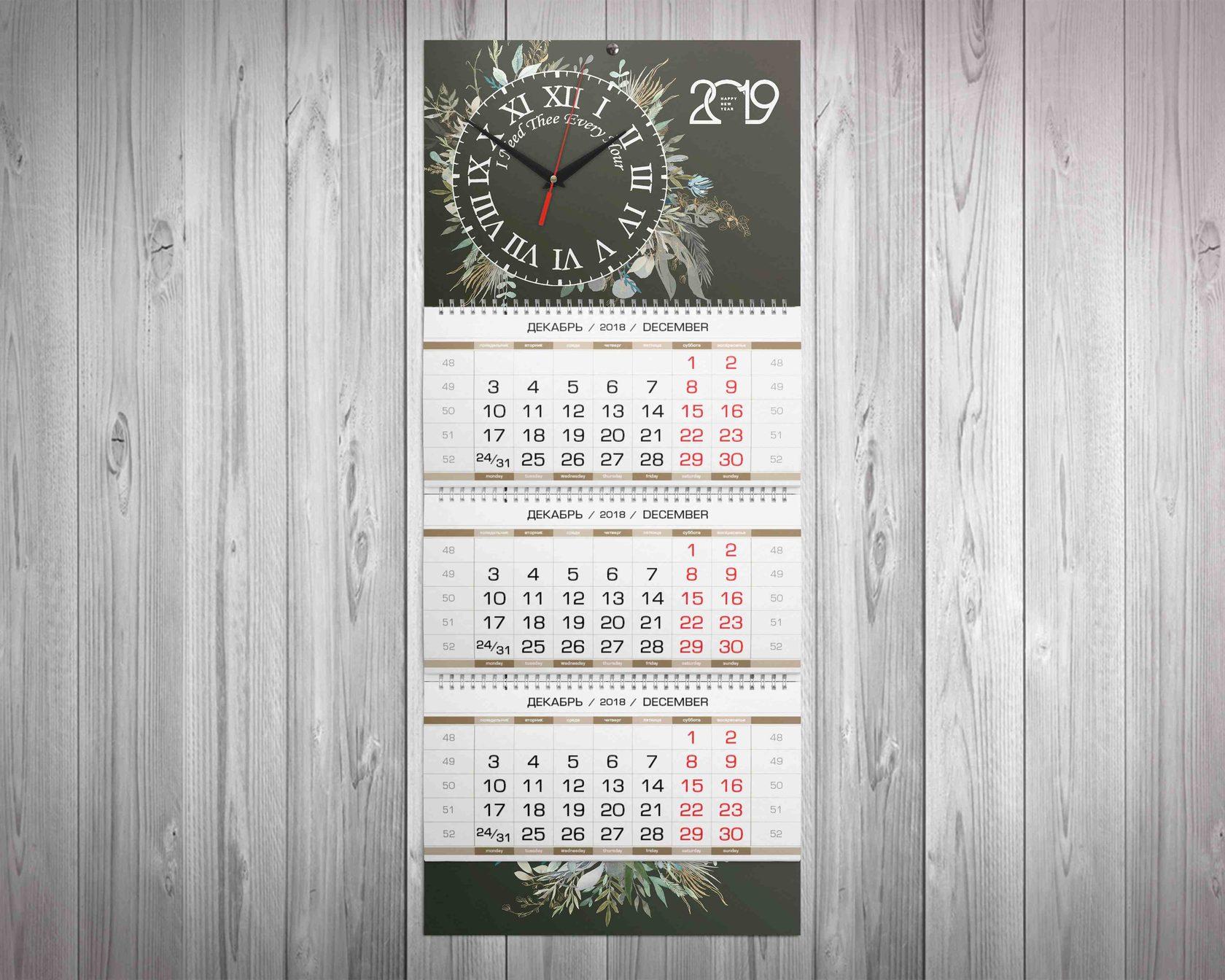 заодно стильная картинка для календаря палитре, приближенной