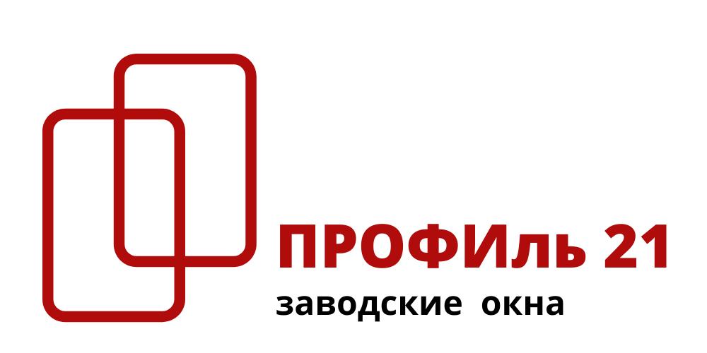 ПРОФИль 21