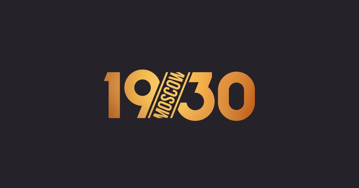 клуб 1930 москва официальный сайт адрес