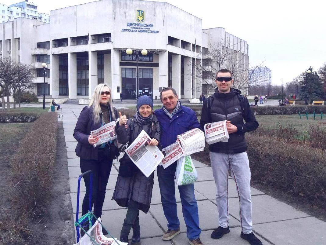 раздача газет от партии шария - фото