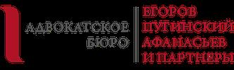 Адвокатское бюро Егоров, Пугинский, Афанасьев и партнеры