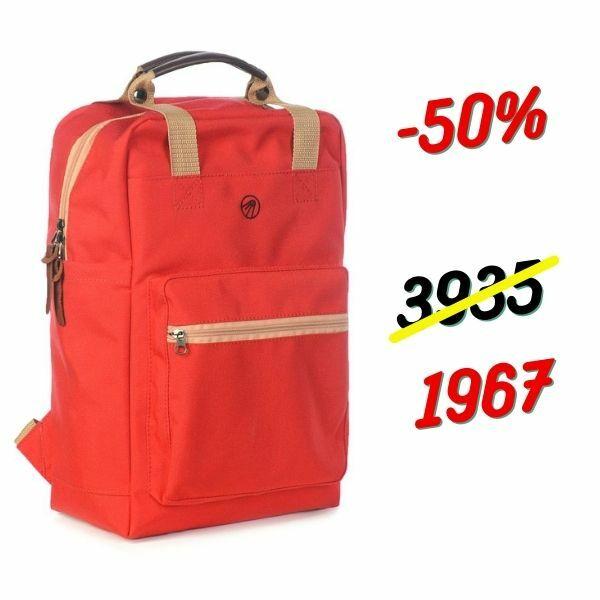 Рюкзак Sputnik M1 Красный