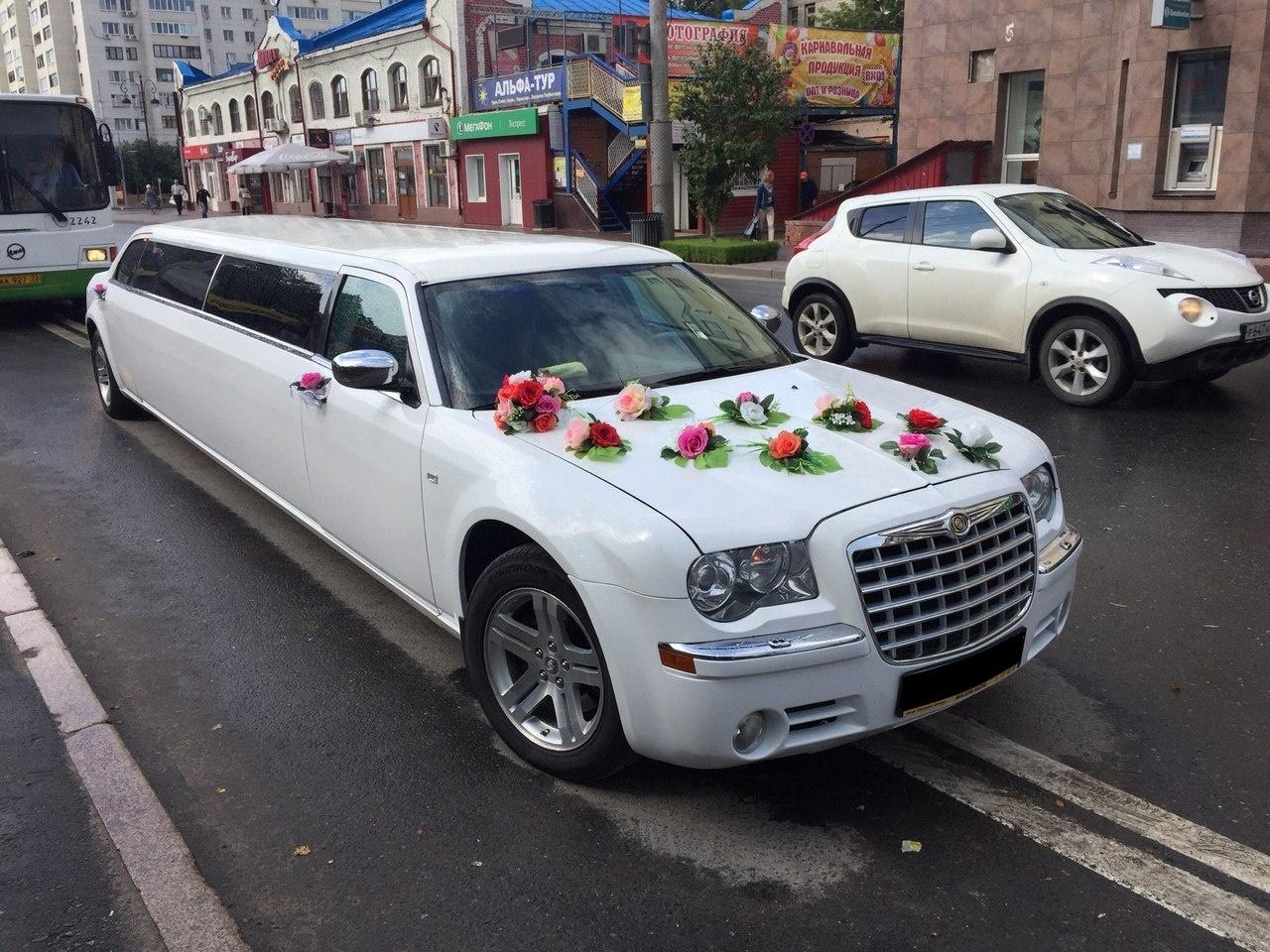 фото с лимузином тюмень раз необычные