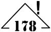 Кровли 178