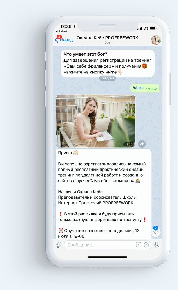 Архитектор чат-ботов с 0 до PRO онлайн-курс