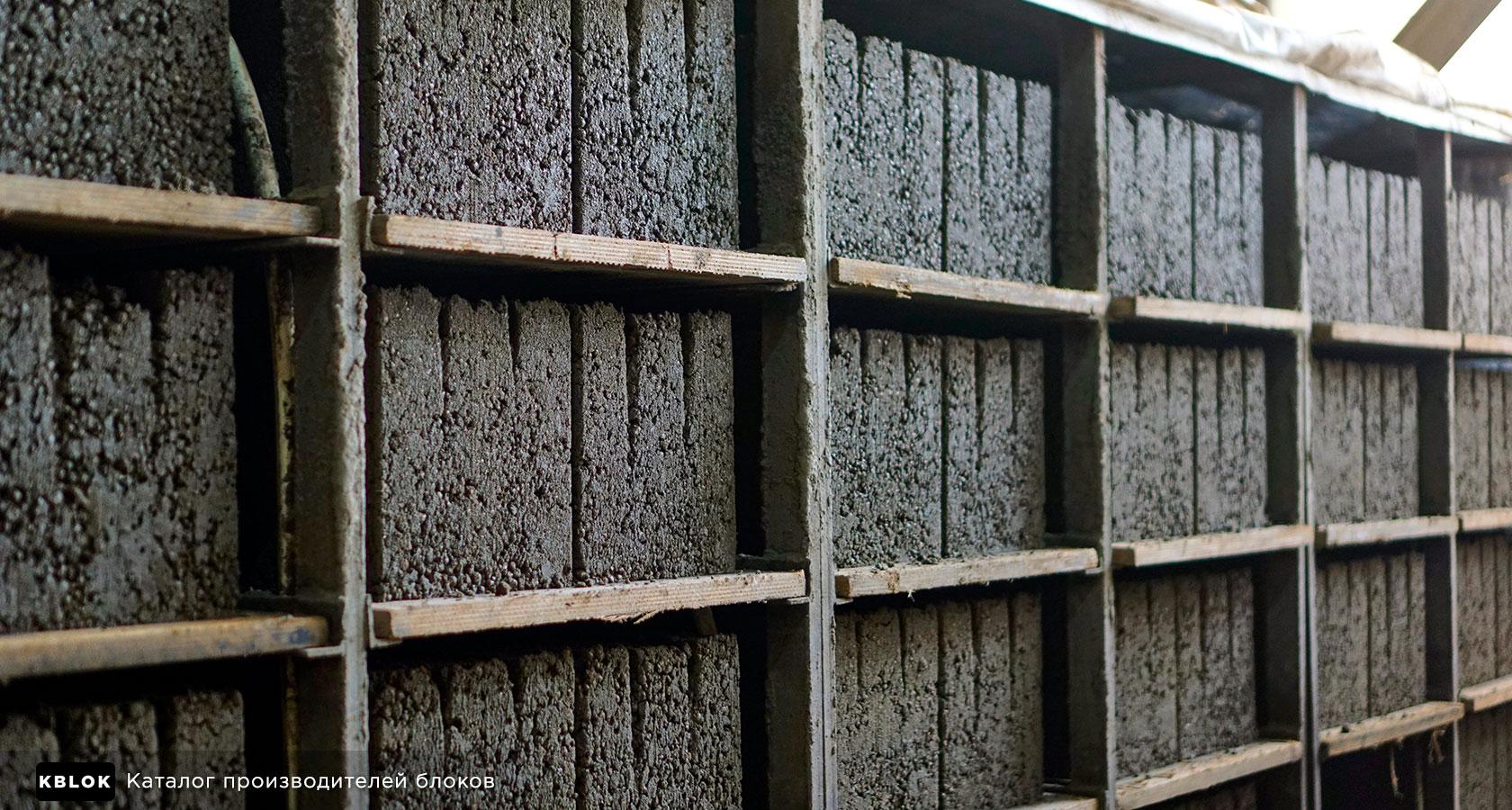 керамзитобетонные стеновые блоки