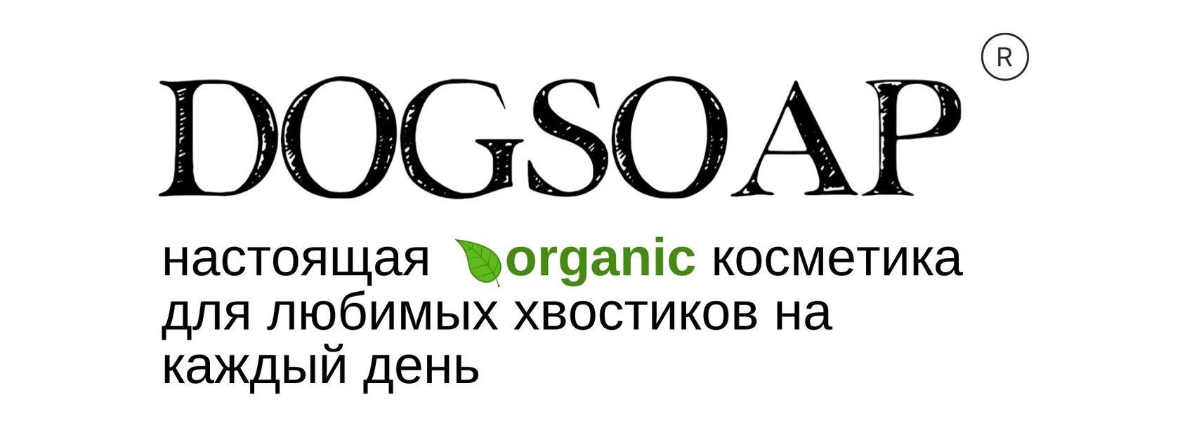 DOGSOAP