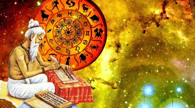 Услуги астролога в Москве