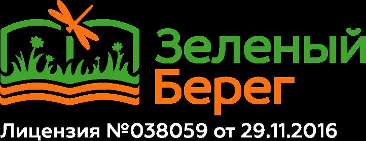 Зеленый Берег / детский центр