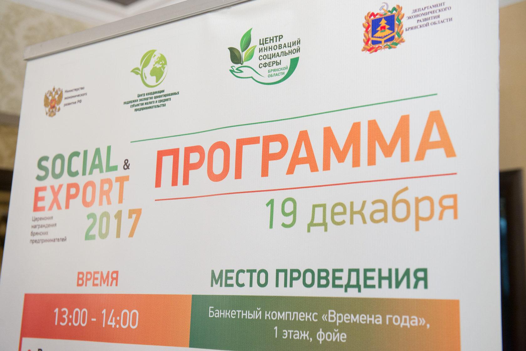 В Хабаровске пройдет экспортный форум Дни международного бизнеса