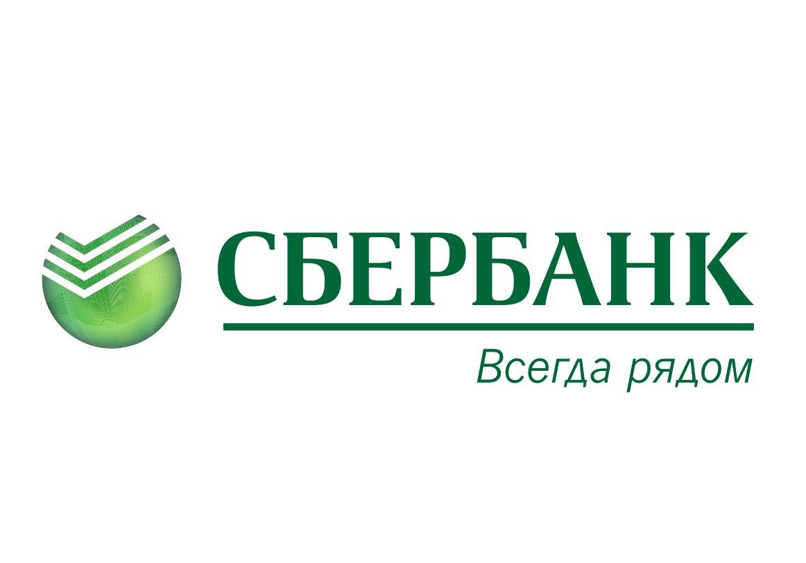 Банковская гарантия в Сбербанке