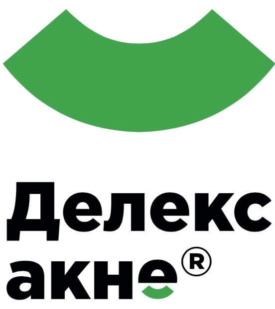 О ДЕЛЕКС-АКНЕ