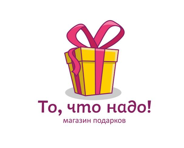 Днем рождения, магазин прикольных подарков в картинках