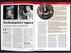 До Гагарина в космос слетали 48 советских дворняг, 20 из них погибли