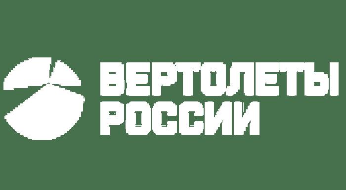 Вертолеты Росcии