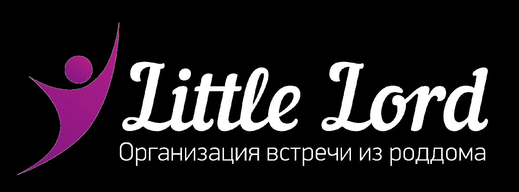 LittleLord