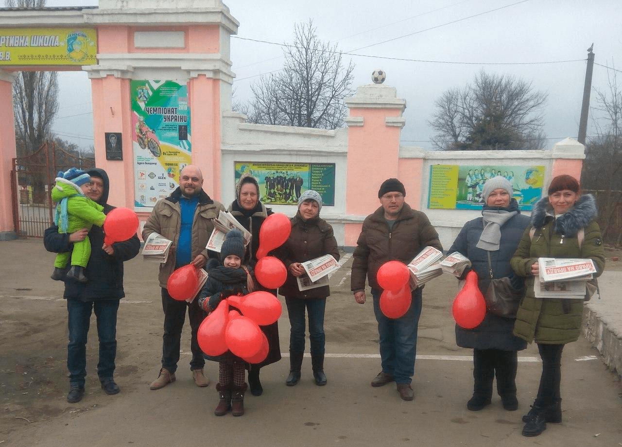 Активисты Первомайска на акции