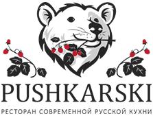РЕСТОРАН РУССКОЙ КУХНИ