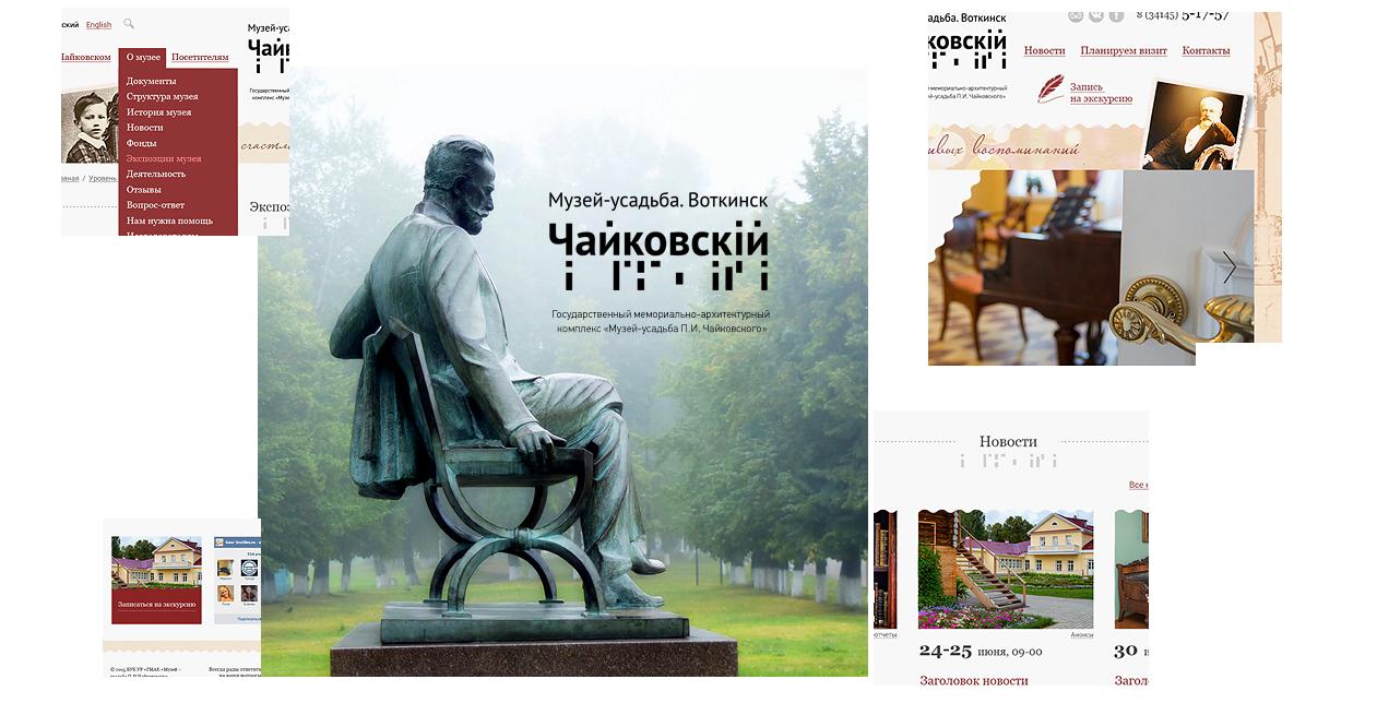 Нефтегазовая строительная компания г Ижевска тел энерготехпром зао строительная компания магнитогорск