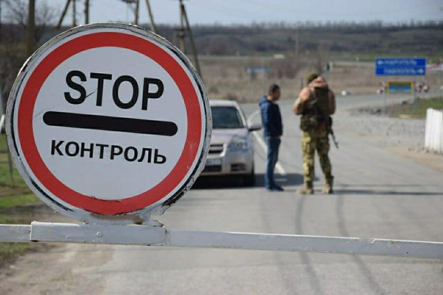 КПВВ в Донецкой области не пропускают людей