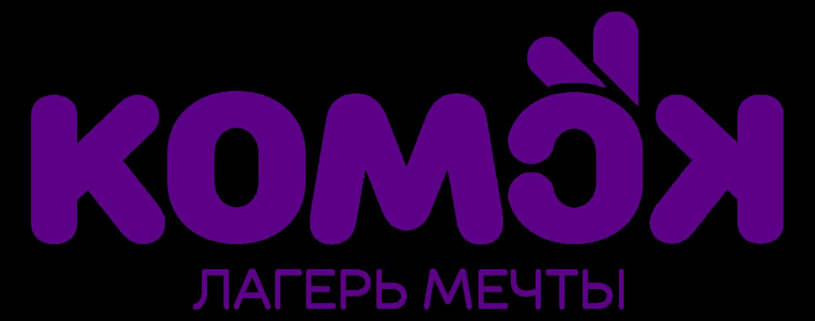 Комок camp