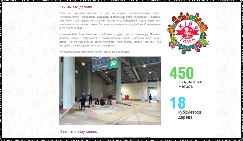 Самые важные цифры стоит выделять— они всегда вызывают любопытство   SobakaPav.ru