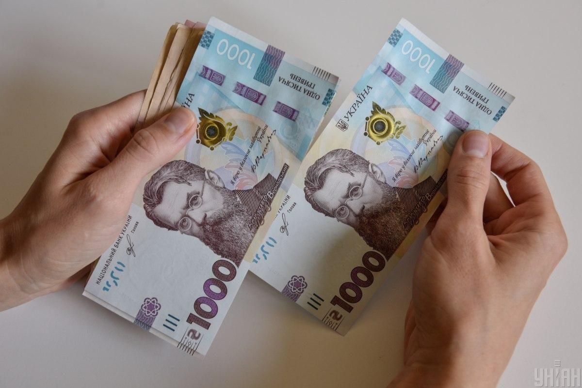 Напоминаем ФЛП, что они могут получить помощь – 8000 гривен