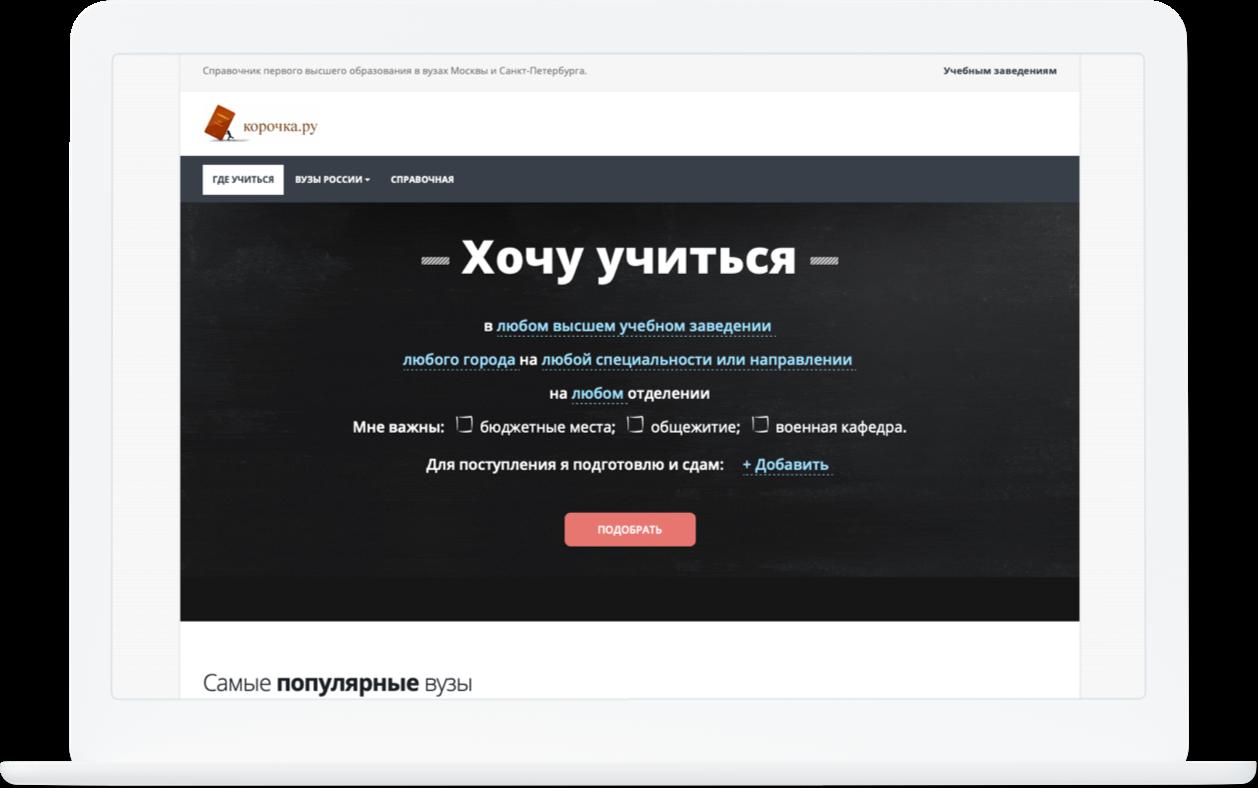 Главная страница в дизайне | SobakaPav.ru